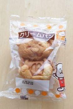 トドックパン.jpg